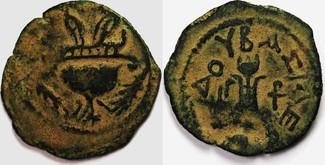 40-38/37 BC Judaea Herod I, the Great, 40...
