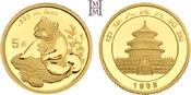 5 Yuan 1998 China Volksrepublik. Selten, Spiegelglanz (Proof like) in Kapsel