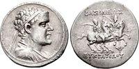 BAKTRIA, Greco-Baktrian Kingdom. Eukratides I Megas. Circa 170-145 B... 1509,06 EUR  zzgl. 13,32 EUR Versand