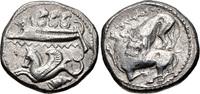 PHOENICIA, Byblos (Gebal). 'Ozba'al. Circa 400-365 BC. AR Shekel (24... 1711,03 EUR