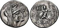 ss  1680,98 EUR  zzgl. 14,05 EUR Versand