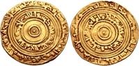 ISLAMIC, Fatimids. al-'Aziz billah. AH 365-386 / AD 975-996. AV Dina... 524,44 EUR  zzgl. 10,49 EUR Versand
