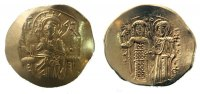    EMPIRE of NICAEA. JOHN III. 1222-1254 ...