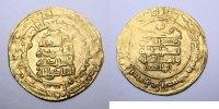 ISLAMIC KINGDOMS Ghaznavids Mahmud (AH 388-421) AV Dinar as Autonomo... 531,62 EUR  zzgl. 10,72 EUR Versand