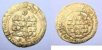 ISLAMIC KINGDOMS Ghaznavids Mahmud (AH 388-421) AV Dinar as Autonomo... 530,42 EUR  zzgl. 10,70 EUR Versand