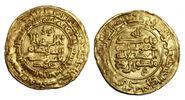 ISLAMIC, Persia (Pre-Seljuq). Samanids. Mansur I ibn Nuh. AH 350-365... 432,19 EUR  zzgl. 10,83 EUR Versand