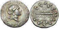 MACEDON (Roman Protectorate), Republican period. First Meris. Circa ... 517,44 EUR  zzgl. 10,80 EUR Versand
