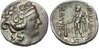 ISLANDS off THRACE, Thasos. Circa 90-75 BC. AR Tetradrachm (31 mm, 1... 439,40 EUR  zzgl. 10,65 EUR Versand