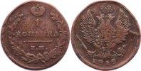 Cu Kopeke 1819  EM Russland Alexander I. 1801-1825. sehr schön  15,00 EUR  zzgl. 1,00 EUR Versand