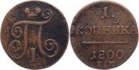 Cu 1 Kopeke 1800  EM Russland Paul I. 1796-1801. fast sehr schön  20,00 EUR  zzgl. 3,50 EUR Versand