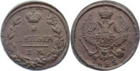 Cu Denga 1828  EM Russland Nikolaus I. 1825-1855. sehr schön - vorzügli... 75,00 EUR  +  4,50 EUR shipping