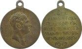 Bronzemedaille 1912 Russland Nikolaus II. 1894-1917. sehr schön  115,00 EUR  +  4,50 EUR shipping