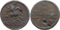 Cu Kopeke 1728 Russland Peter II. 1727-1730. Einschläge, sehr schön  195,00 EUR  +  4,50 EUR shipping