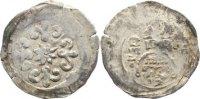 Pfennig 1212-1250 Eger, königliche Münzstätte Friedrich II. 1212-1250. ... 150,00 EUR  zzgl. 3,50 EUR Versand