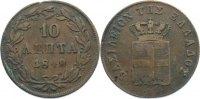 Cu 10 Lepta 1849 Griechenland Otto I. 1832-1862. Schrötlingsfehler, fas... 80,00 EUR  +  4,50 EUR shipping