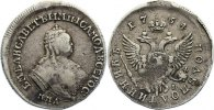 Russland 1/4 Rubel (Polupoltinnik) 1754 kl. Pr&auml;geschw&auml;che, sehr sch&ouml;n El... 390,00 EUR 