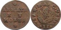 Cu Gazetta zu 2 Soldini  1688-1694 Italien-Venedig Francesco Morosini 1... 75,00 EUR  +  4,50 EUR shipping
