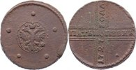 Cu 5 Kopeken 1727  HD Russland Katharina I. 1725-1727. leicht korrodier... 75,00 EUR  zzgl. 3,50 EUR Versand
