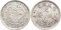 5 Cents  1875-1908 China Kwang Su 1875-1908. vorzüglich  125,00 EUR  +  4,50 EUR shipping
