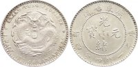 20 Cents 1890 China Kwang Su 1875-1908. vorzüglich  75,00 EUR  +  4,50 EUR shipping