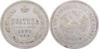 Poltina (1/2 Rubel) 1880 Russland Alexander II. 1855-1881. sehr schön +  450,00 EUR kostenloser Versand