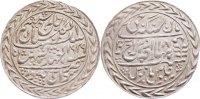 Nazarana Rupie 1939 Indien-Jaipur Man Singh II. AH 1341-1369/1922-1949.... 135,00 EUR  +  4,50 EUR shipping