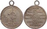 Pommern-Stralsund, Stadt Silbermedaille Anonym. 13. Jahrhundert.
