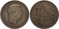 2 Drachmen 1901 Kreta George 1898-1906. schön +  90,00 EUR  +  4,50 EUR shipping