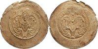 Brakteat  1183-1200 Erfurt, erzbischöflich mainzische Münzstätte Konrad... 345,00 EUR  +  4,50 EUR shipping