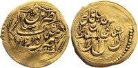 Toman 1273 AH Iran Nasredin 1848-1896 AD. Gold, Prägeschwäche, sehr sch... 215,00 EUR  +  4,50 EUR shipping