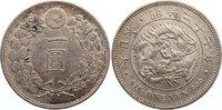 Yen 1894 Japan Mutsuhito 1867-1912. kl. Randfehler, fast vorzüglich  / ... 110,00 EUR  +  4,50 EUR shipping