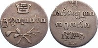 2 Abaz 1831  AT Russland Nikolaus I. 1825-1855. sehr schön  235,00 EUR  +  4,50 EUR shipping