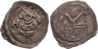 Herzoglicher Pfennig um 1315 Regensburg, herzogliche und bischöfliche M... 25,00 EUR  zzgl. 3,50 EUR Versand