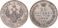 25 Kopeken 1849 Russland Nikolaus I. 1825-1855. sehr schön +  70,00 EUR  zzgl. 3,50 EUR Versand