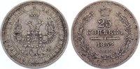 25 Kopeken 1852 Russland Nikolaus I. 1825-1855. sehr schön  50,00 EUR  zzgl. 3,50 EUR Versand