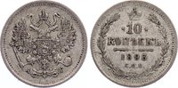 10 Kopeken 1893 Russland Alexander III. 1881-1894. sehr schön  25,00 EUR  zzgl. 3,50 EUR Versand