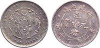 5 Cents  1875-1908 China Kwang Su 1875-1908. fast vorzüglich  95,00 EUR  zzgl. 3,50 EUR Versand