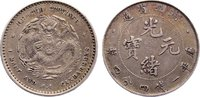 20 Cents  1875-1908 China Kwang Su 1875-1908. sehr schön  75,00 EUR  zzgl. 3,50 EUR Versand