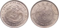 20 Cents 1890 China Kwang Su 1875-1908. vorzüglich - Stempelglanz  95,00 EUR  zzgl. 3,50 EUR Versand