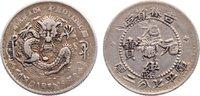 10 Cents  1875-1908 China Kwang Su 1875-1908. kl. Kratzer, sehr schön  125,00 EUR  zzgl. 3,50 EUR Versand