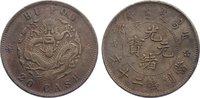 20 Cash  1875-1908 China Kwang Su 1875-1908. sehr schön  65,00 EUR  zzgl. 3,50 EUR Versand