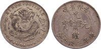 50 Cents  1875-1908 China Kwang Su 1875-1908. sehr schön +  385,00 EUR kostenloser Versand