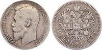 Rubel 1899  FS Russland Nikolaus II. 1894-1917. fast sehr schön  30,00 EUR  zzgl. 3,50 EUR Versand