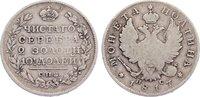 Poltina 1817 Russland Alexander I. 1801-1825. schön - sehr schön  65,00 EUR  zzgl. 3,50 EUR Versand