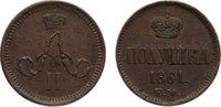 Cu Poluschka 1861  EM Russland Alexander II. 1855-1881. vorzüglich  155,00 EUR  zzgl. 3,50 EUR Versand