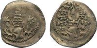 Hornpfennig 1465-1482 Sachsen-Markgrafschaft Meißen Kurfürst Ernst, Alb... 70,00 EUR  zzgl. 3,50 EUR Versand