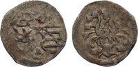 Dreier  1541-1553 Sachsen-Albertinische Linie Moritz 1541-1553. kl. Prä... 40,00 EUR  zzgl. 3,50 EUR Versand