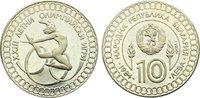 Probe in Cu/Ni zu 10 Lewa 1984 Bulgarien Volksrepublik 1946-1989. selte... 585,00 EUR kostenloser Versand