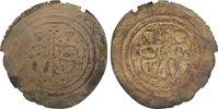 Brakteat 1190-1197 Nordhausen, königliche Münzstätte Heinrich VI. 1190-... 155,00 EUR  zzgl. 3,50 EUR Versand