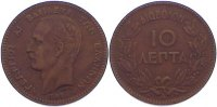 Cu 10 Lepta 1882  A Griechenland George I. 1863-1913. min.Randfehler, s... 15,00 EUR  zzgl. 1,00 EUR Versand